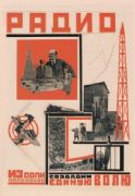 Vintage Russian poster - Radio. Let us create a single will from the will of millions